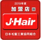 JHair