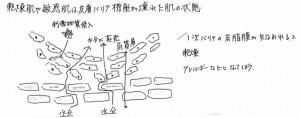 2016_0608_02